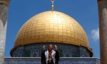 الخارجية الفلسطينية تطالب برفع القيود على وصول المصلين للأقصى