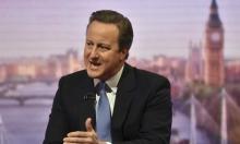 كاميرون: نفوذ بريطانيا بالاتحاد الأوروبي سيزيد في حال التصويت بالبقاء