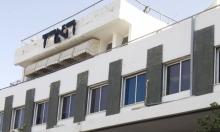 """وزيرة القضاء الإسرائيلية تهاجم صحيفة """"هآرتس"""""""