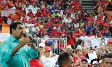 مادورو يستبعد إجراء أي استفتاء لعزله في 2016