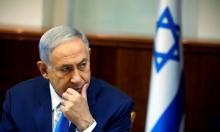 """نتنياهو يدعو """"العالم المتنور"""" أن يتحد لمكافحة الإرهاب"""