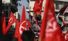 الجبهة الشعبية: زيارة العربي تطبيعا مع الاحتلال