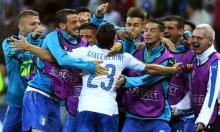 يورو 2016: إيطاليا تتخطى عقبة بلجيكا