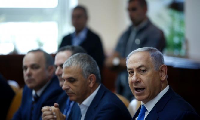 نتنياهو: لن نقبل بمبادرة السلام العربية دون تعديلها