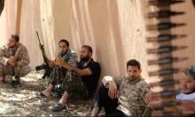 ليبيا: حكومة الوفاق تستولي على مخزن للذخيرة بسرت