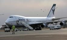 إيران تخطط لشراء واستئجار 100 طائرة أميركية
