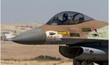 بغداد تعتزم مقاضاة إسرائيل لقصفها مفاعل تموز النووي