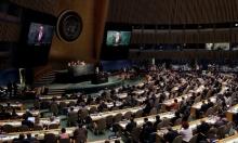 الأمم المتحدة: انتخاب إسرائيل لرئاسة اللجنة القانونية لأول مرة