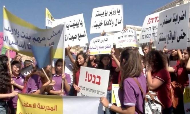 برانسي: المدارس الأهلية ترفض الكشف عن توصيات شوشاني