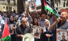 نابلس: وقفة تضامن مع الأسير بلال كايد