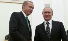 الكرملين: موسكو ترغب في عودة العلاقات مع تركيا