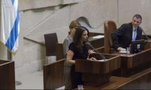 الكنيست تسن قانونا يشرعن التغول بقمع النضال الفلسطيني