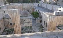 سبسطية ... عاصمة الرومان في فلسطين
