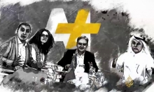 """الجزيرة تؤسس """"القطاع الرقمي"""" لمواكبة الإعلام"""
