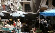 حلب: روسيا تعلن وقف إطلاق للنار مدة 48 ساعة