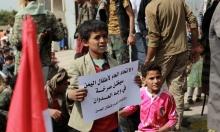 المفاوضات اليمنية لم تردم الهوة بين الطرفين