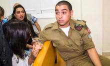 نتنياهو اعتزم دعوة والدي الجندي القاتل لبيته