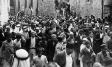 شهداء سجن عكا... شهداء ثورة البراق