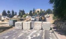 الاحتلال يغلق الطريق الموصلة بين جبل المكبر وصور باهر