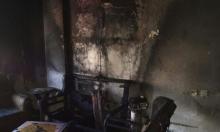 باقة الغربية: اندلاع حريق ضخم بمنزل وتخليص طفل عالق