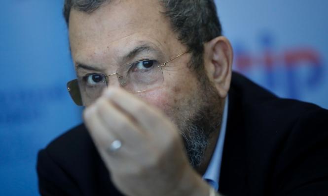 باراك ينفي نيته الترشح لرئاسة الحكومة الإسرائيلية
