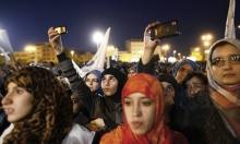 حقوقيون مغاربة يحتجون على تراجع حريات المرأة