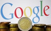 """50 ألف دولار لمن يكتشف ثغرة لـ""""جوجل"""""""