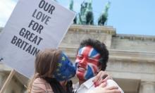 """بريطانيا: أيعتبر الخروج من الاتحاد الأوروبي """"قفزة في الظلام""""؟"""