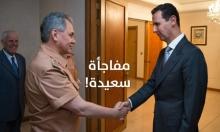 فضيحة الأسد الإعلامية: حل عليه ضيفًا بلا موعد