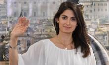 روما: انتخاب رئيسة للبلدية للمرة الأولى