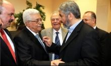 """عقد على """"دوامة"""" الانقسام الفلسطيني"""