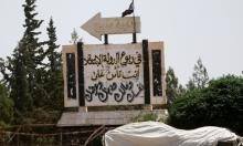 داعش تسيطر على قريتين قرب منبج رغم القصف الدولي