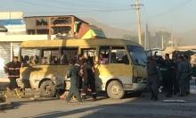 أفغانستان: تفجير انتحاري يستهدف حافلة حراس أمن أجانب