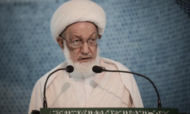 إسقاط الجنسية عن أعلى مرجع معارض في البحرين