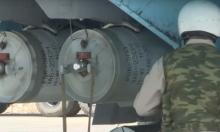 صور تكشف قنابل عنقودية على طائرة روسية في سورية