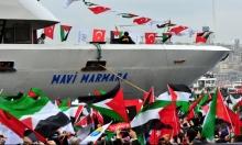 الإعلام التركي: إعادة التطبيع مع إسرائيل الأحد المقبل