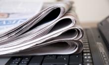 الصحافة الإلكترونية بين الموقع والمدونة