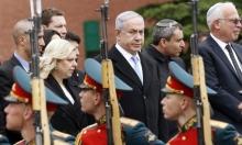 مجهود ديبلوماسي إسرائيلي للتأثير على تقرير الرباعية