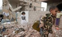 """اليمن: ولد الشيخ أحمد يقدم اقتراحا مكتوبا لطرفي النزاع """"قريبًا"""""""