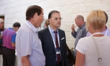 الناصرة: انعقاد المؤتمر القطري لطب العظام