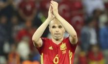 يورو 2016: إنييستا يكشف مفاجأة حول ركلة الجزاء الضائعة