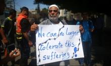 الانقسام يفقد الخزينة الفلسطينية ثلث إيراداتها المالية