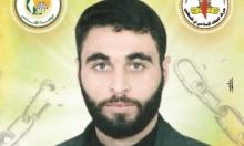 الأسير القصاص يدخل عامه الـ15 في سجون الاحتلال