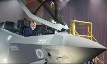 """ليبرمان يتسلم طائرة """"اف35"""": ستعزز الردع الإسرائيلي"""