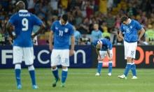 يورو 2016: هل تنهي إيطاليا 8 سنوات انكسارات أمام إسبانيا؟