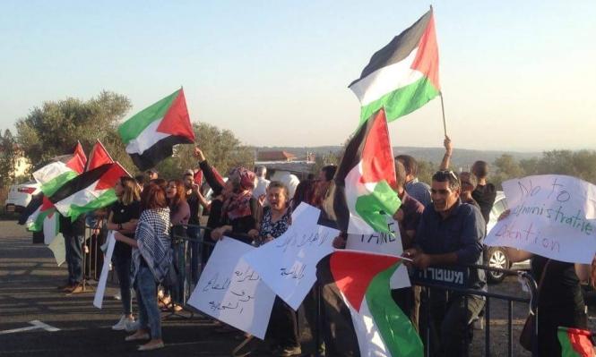 عارة: تظاهرة رافضة ومنددة لزيارة شاكيد
