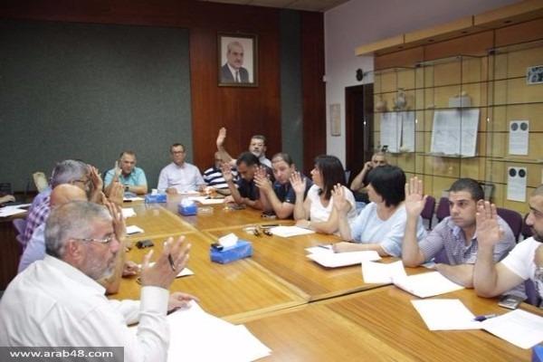 الناصرة: إقرار أمر الضريبة للعام 2017