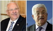 عباس يرفض لقاء ريفلين في بروكسل