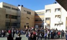 الناصرة: زعبي يؤكد استمرار الإضراب في ابتدائية الرازي