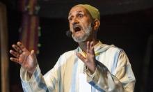 """المغرب: مهرجان """"الحكايات"""" يعيد الاعتبار للذاكرة الشعبية"""